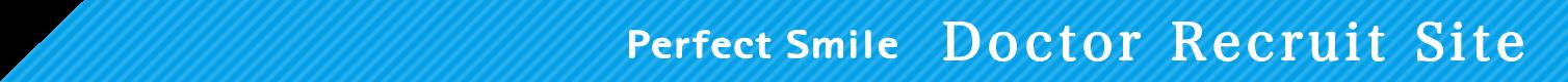 Perfect Smile Doctor Recruit Site